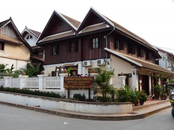 Nord Laos - Luang Prabang : Florilège architectural